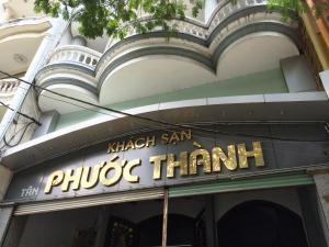 Photo of Phuoc Thanh Hotel