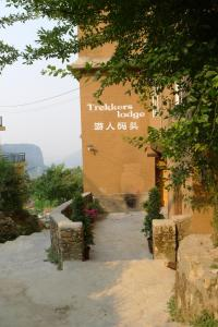 Yuanyang Sunflower Trekkers Lodge
