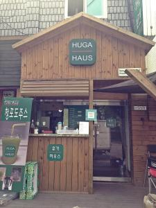Photo of Huga Haus