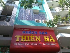 Photo of Thien Ha Hotel