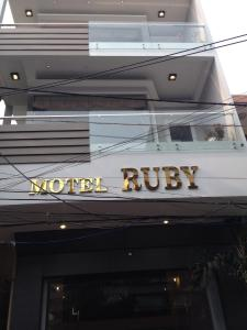 Photo of Ruby Guesthouse