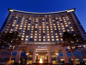 Photo of Kempinski Hotel Yinchuan