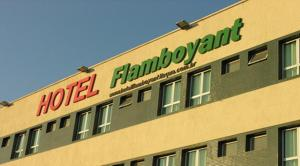 Photo of Hotel Flamboyant