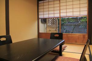 Photo of Demizu Machiya Machiya Inn