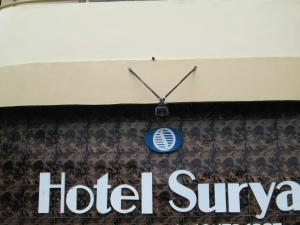 Photo of Surya Hotel