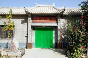 Photo of Dunhuang Tianyuan Youth Hostel