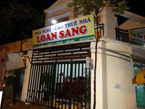 Photo of Loan Sang Guest House