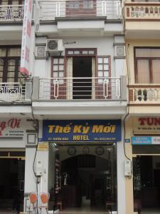 Photo of The Ky Moi Hotel