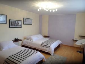 Ficoa Real Suites, Отели  Ambato - big - 2