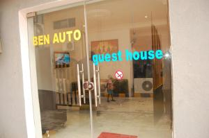 Photo of Ben Auto Guest House