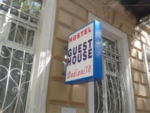 Dadiani Hostel