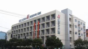 Photo of Jinjiang Inn   Metro Supermarket