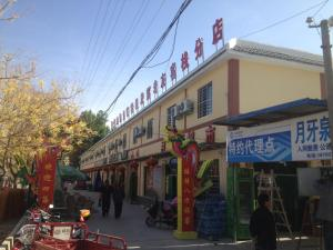 Photo of Dunhuang Old Friend Guest House