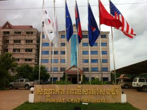 Photo of Pursat Century Hotel
