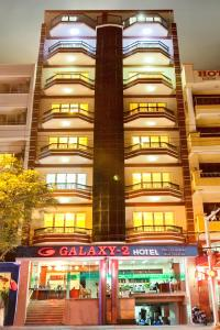 Photo of Galaxy 2 Hotel