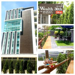 Photo of Wealth 30th