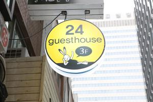 24 Guesthouse Cheonggyecheon