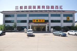 Photo of Super 8 Hotel Beijing Capital International Airport Houshayu Subway Station