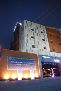 Theme Hotel Songdo