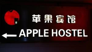 Apple Hostel