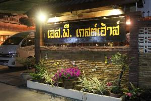 Photo of S.P. Guesthouse