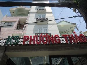 Photo of Phuong Thao Hotel
