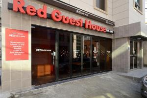 Photo of Red Guesthouse