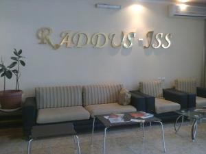 Photo of Raddus Jss Hotel