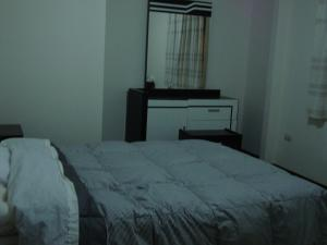 Photo of Arequipa Holidays Apartments