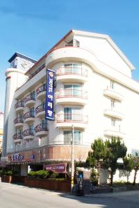 Photo of Jeonju Arirang Hotel