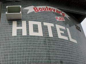 Photo of Boulevard Place Hotel