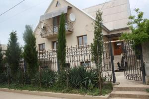 Kiparis Guest House
