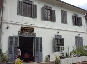 Photo of Xieng Mouane Guesthouse
