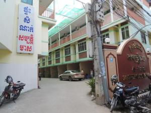 Photo of Sabath Meas Guesthouse