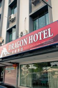 Photo of Dragon Hotel