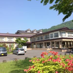 Towadako Lakeside Hotel