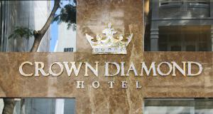 Photo of Crown Diamond Hotel   Phu My Hung District 7