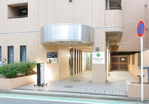 Photo of Flexstay Inn Sakuragicho
