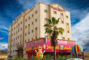 Wahat Heraa Hotel Apartment