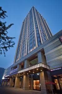 Photo of Ascott Midtown Suzhou