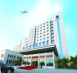 Dalian Southern Airlines Pearl Hotel