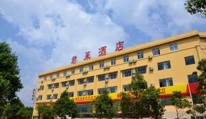 Photo of Kunming Junlai Hotel (July Hotel)