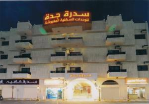 Photo of Sedrah Jeddah Furnished Units