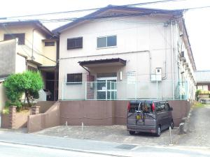 Photo of Daily Apartment House Kitashirakawa Ivy
