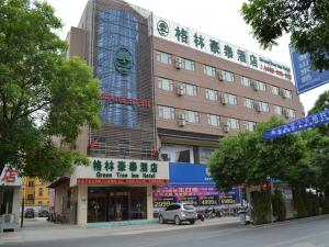 Photo of Greentree Hotel Ningxia Zhongwei Gulou East Street