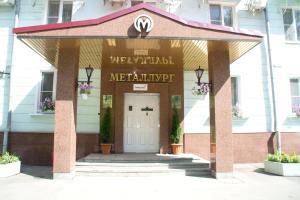 Photo of Hotel Metallurg