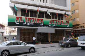 Photo of Al Jazira Hotel