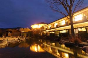 Photo of Hotel Yumeshizuku