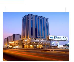Photo of Royal Al Mashaaer Hotel