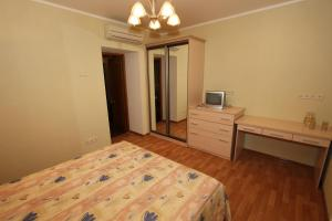 Photo of Yalta Oasis Apartment